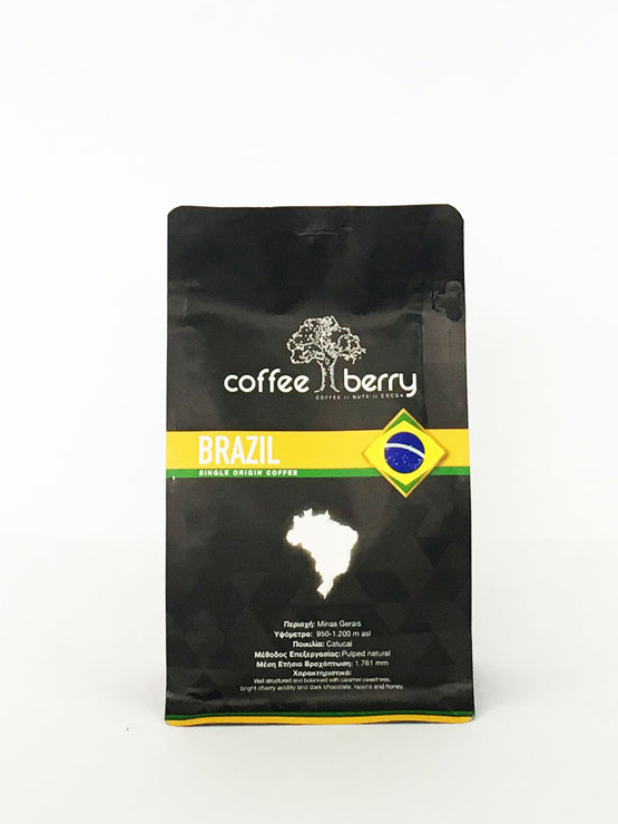 COFFEE- 250GR-CUSTOM2-1