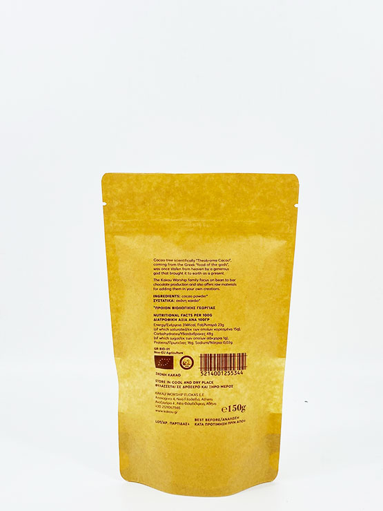 STAND UP POUCH COCOA BAG